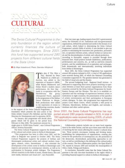 analiticki-tekstovi-kulturna-razmena-cord