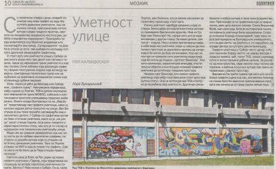 pop-kaleidoskop-rsz_umetnost_ulice